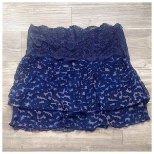 D.E.P.T. Night Shadow Leopard Print Lace Skirt